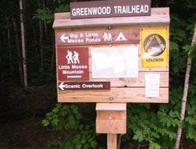 Hiking directional sign